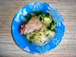 Chicken Soup in a Multivar