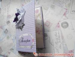 Делаем текстильную обложку на паспорт