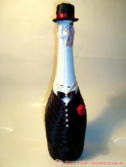 Свадебная бутылка-жених