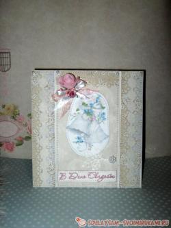 Раскладная свадебная открытка ручной работы