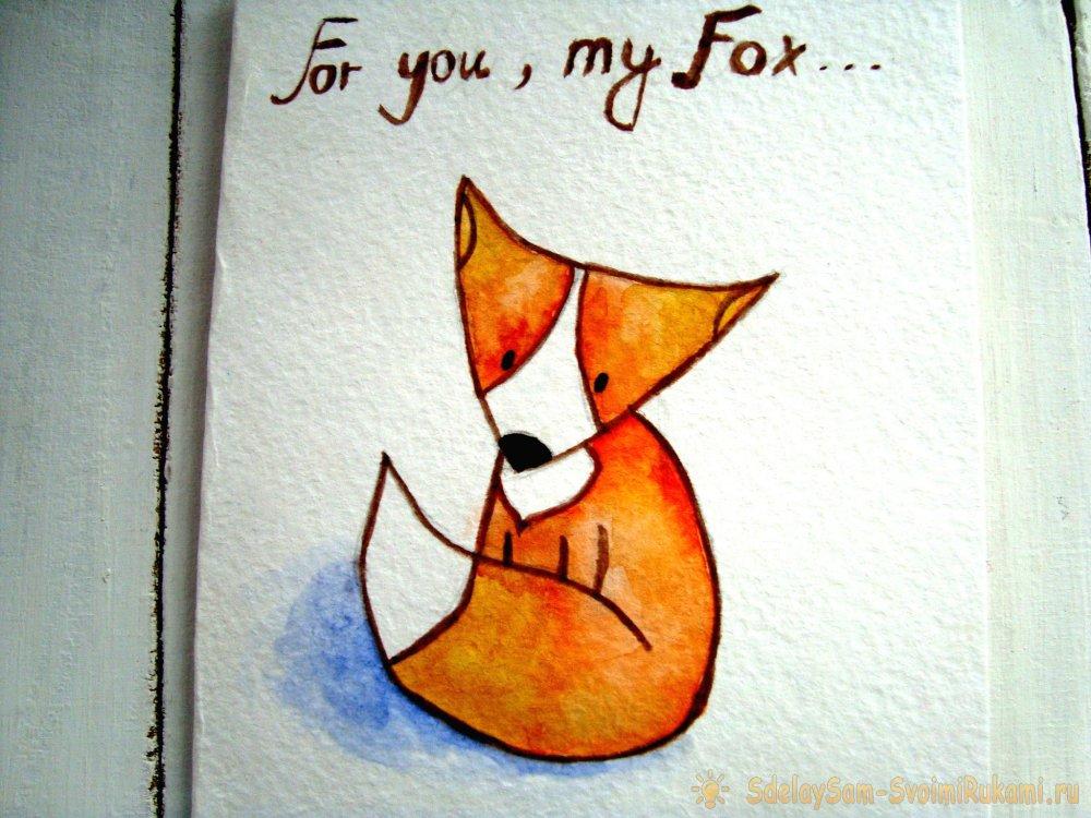 Милые открытки своими руками другу