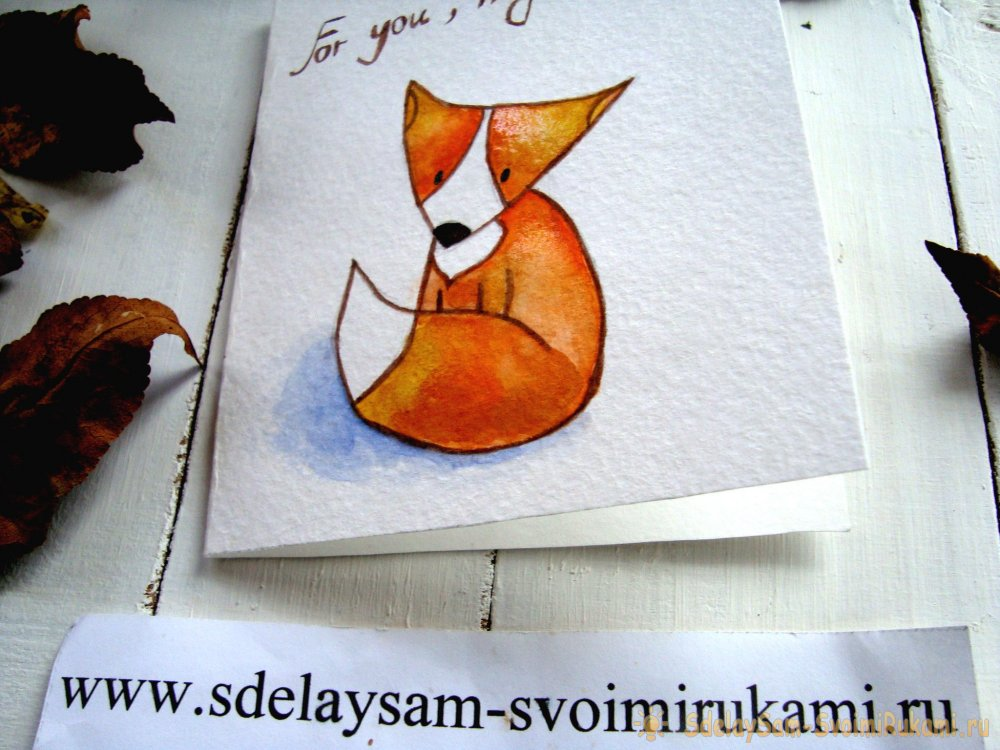 Днем, какую красивую открытку можно нарисовать