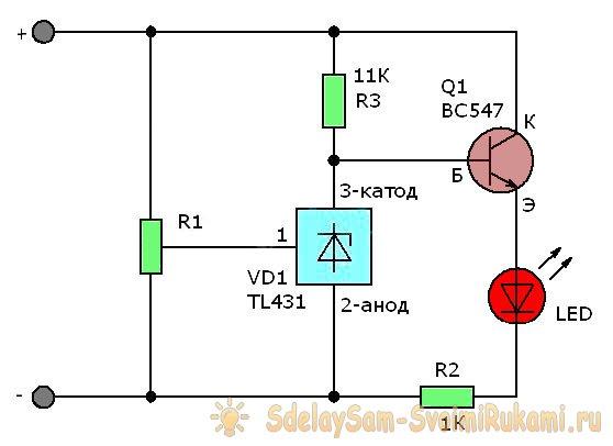 Индикатор разряда батареи схема фото 863