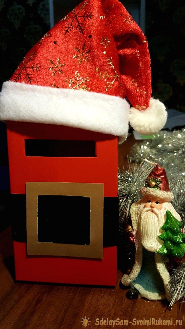 Santa Claus Mailbox