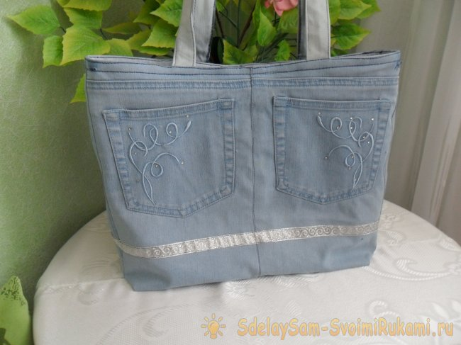 Bag of old jeans