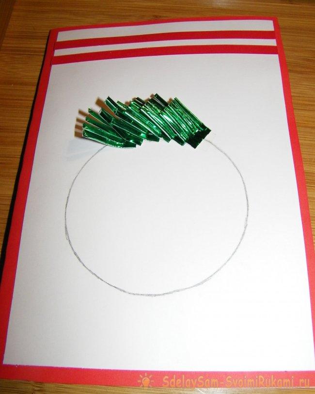 Новогодняя открытка с объемной елочкой в середине