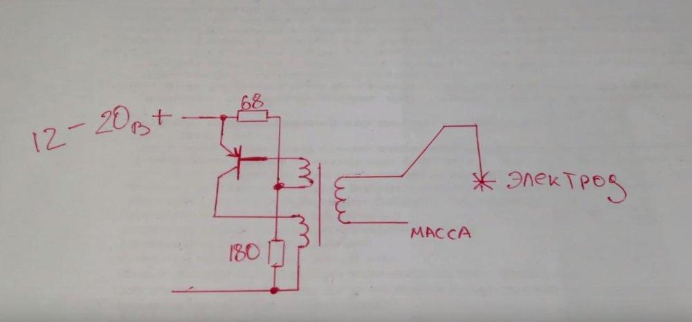 Схема мини аппарат сварочный бензиновый генератор с автоматическим запуском
