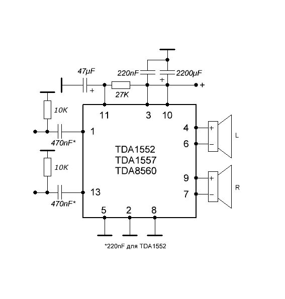 Very simple powerful amplifier on a microcircuit