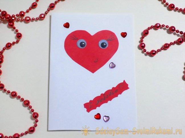 Стоковые векторные изображения Сердце с глазами