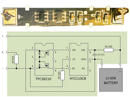 Зарядное устройство для LiI-on аккумулятора