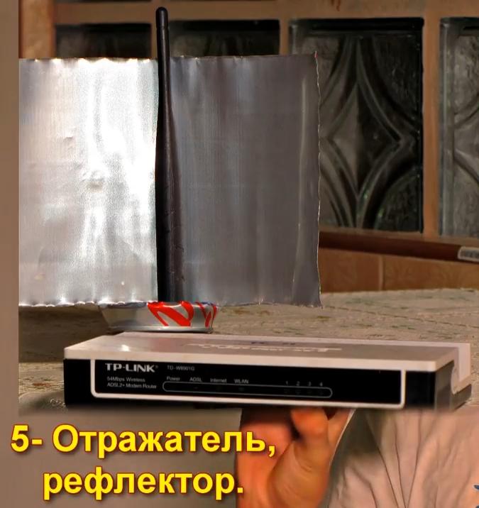 1521908714 35 - Увеличиваем скорость и качество Wi Fi