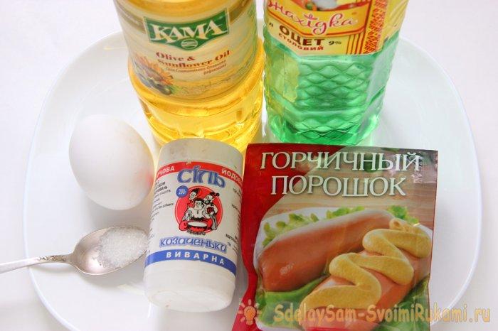 Майонез, рецепты с фото на RussianFood.com: 193 рецепта