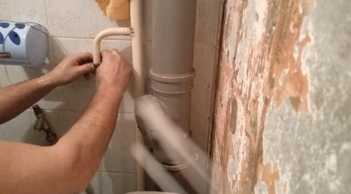 How to change the tap under pressure