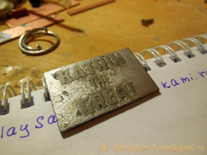 Decorative metal etching