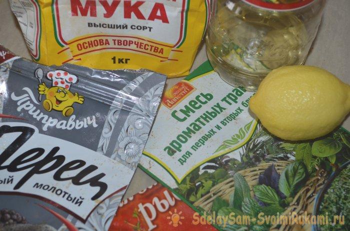 Cибас жаренный целиком на сковороде