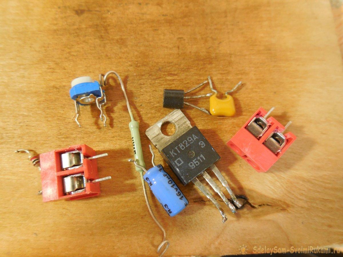 Автоматический регулятор оборотов кулера