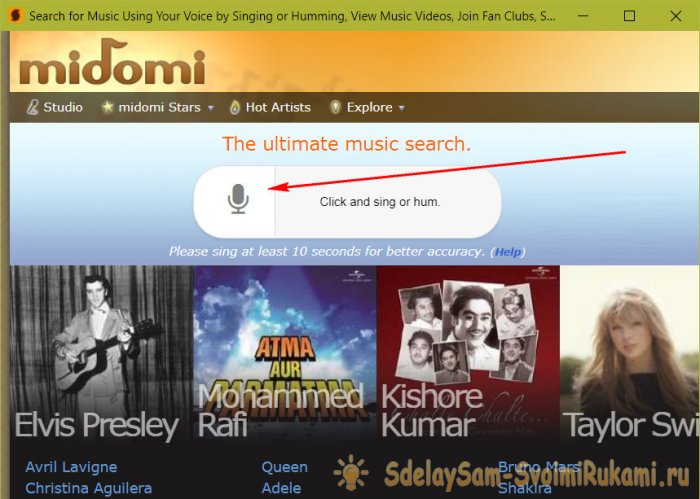 How to find your favorite song on the Internet
