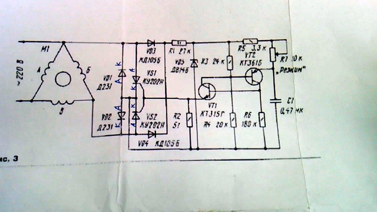 однофазный асинхронный двигатель плавный пуск схема