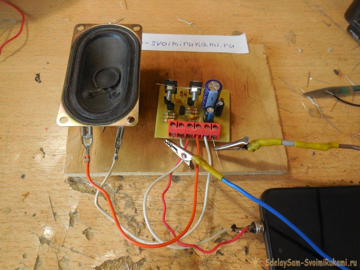 Усилитель звука для телефона своими руками из подручных материалов фото 242