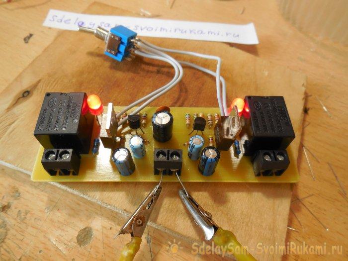 Схемы устройств защиты акустических систем (АС)