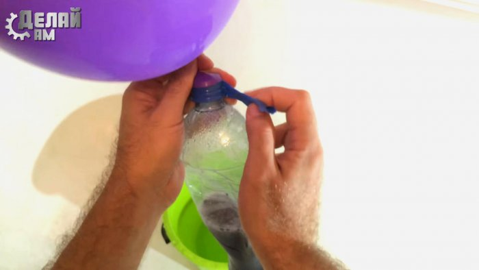 How to make a flying ball