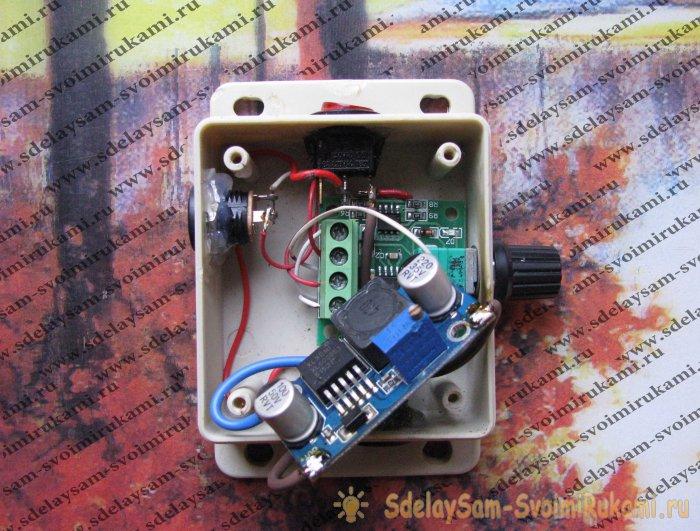 Ultrasonic Fog Generator