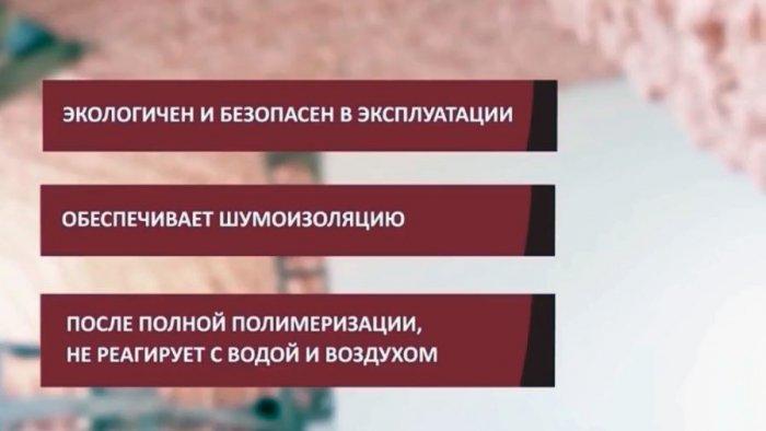 Универсальные утеплители нового поколения свойства и применение