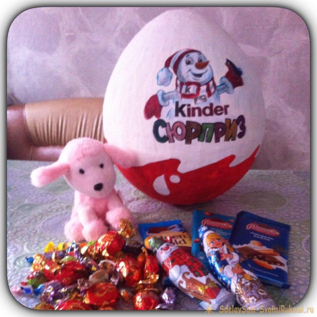 Как сделать большой «Kinder сюрприз»