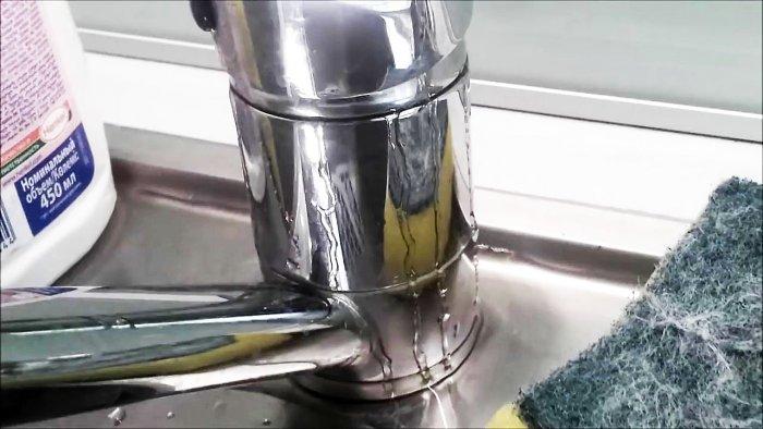 Течет кран