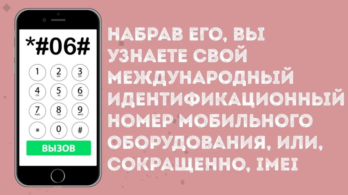 сигнал занято в телефоне
