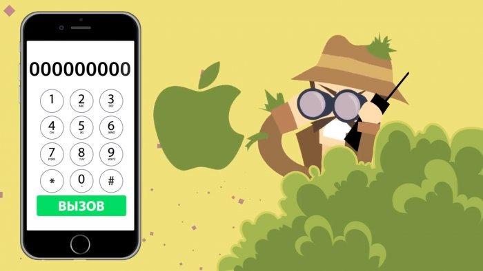 15 удивительных функций телефона о которых вы не слышали