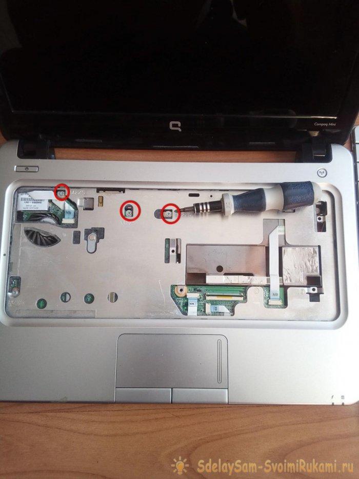 Самостоятельная чистка ноутбука от пыли