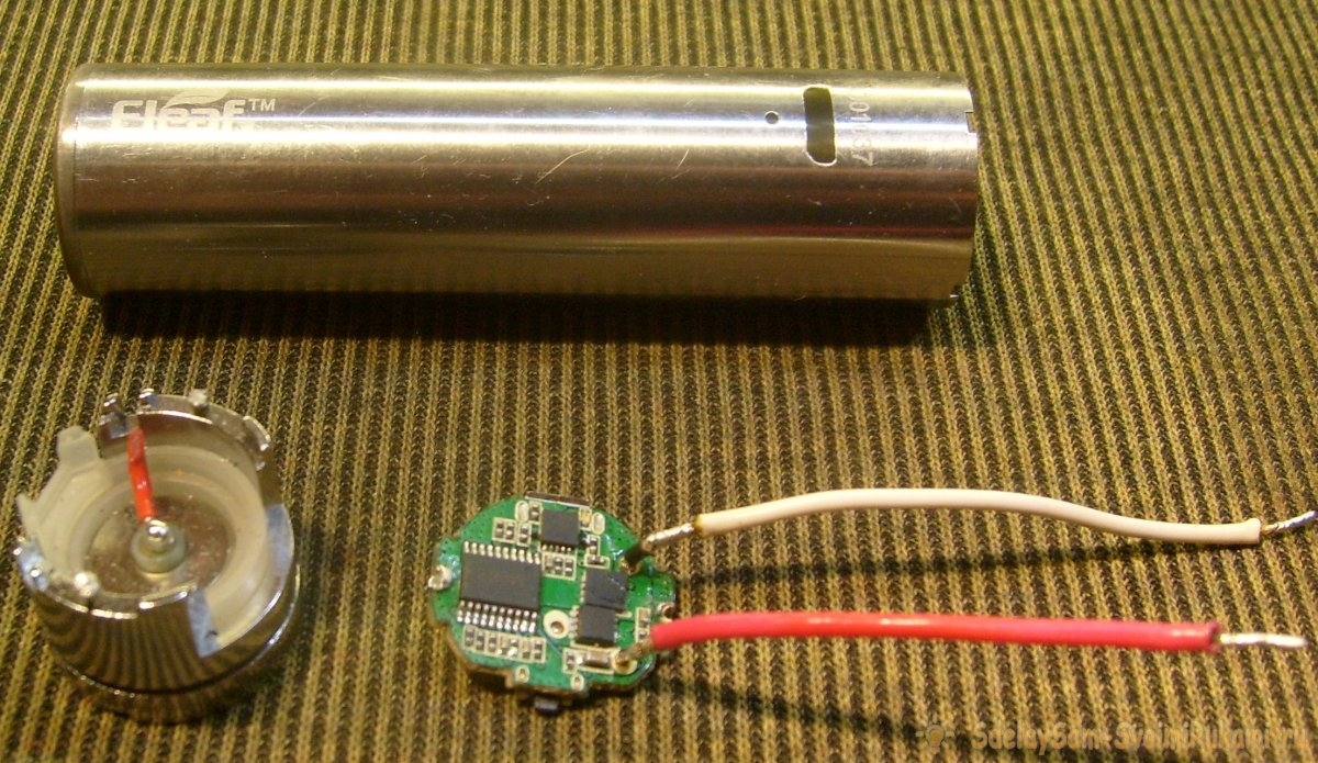 Зарядное устройство для Li-Ion (Li-Рo) аккумуляторов из «электронной сигареты»