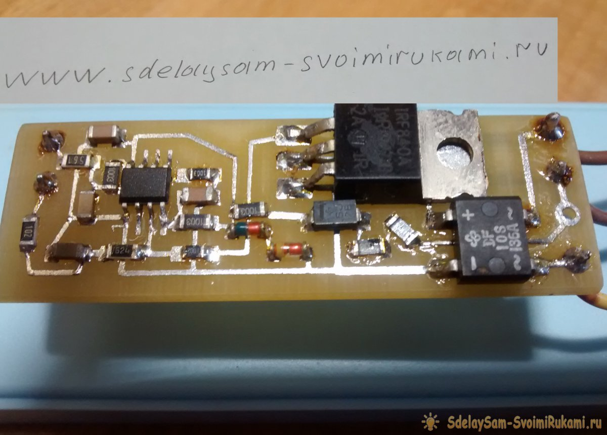 Электронный проходной выключатель с любым количеством выключателей
