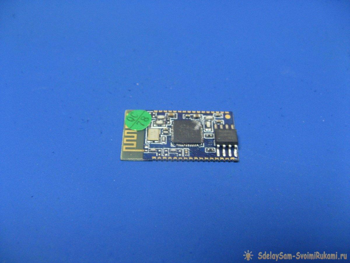 Самодельный Bluetooth приемник для домашней акустики