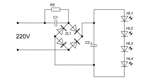 Простейший бестрансформаторный блок питания для светодиодной матрицы
