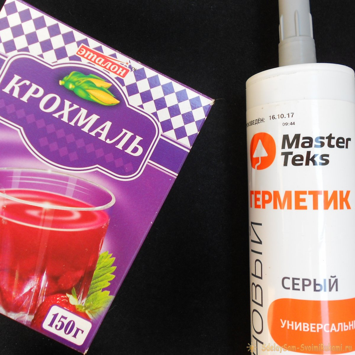 Как сделать молды для эпоксидной смолы из крахмала и герметика