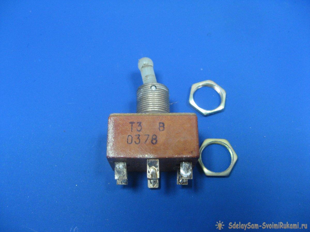 Компактный регулируемый блок питания 24В 5А