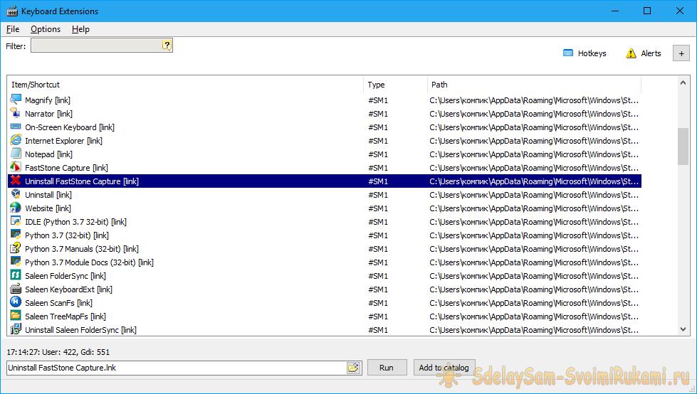 Ставим «горячие клавиши» на любые приложения Windows