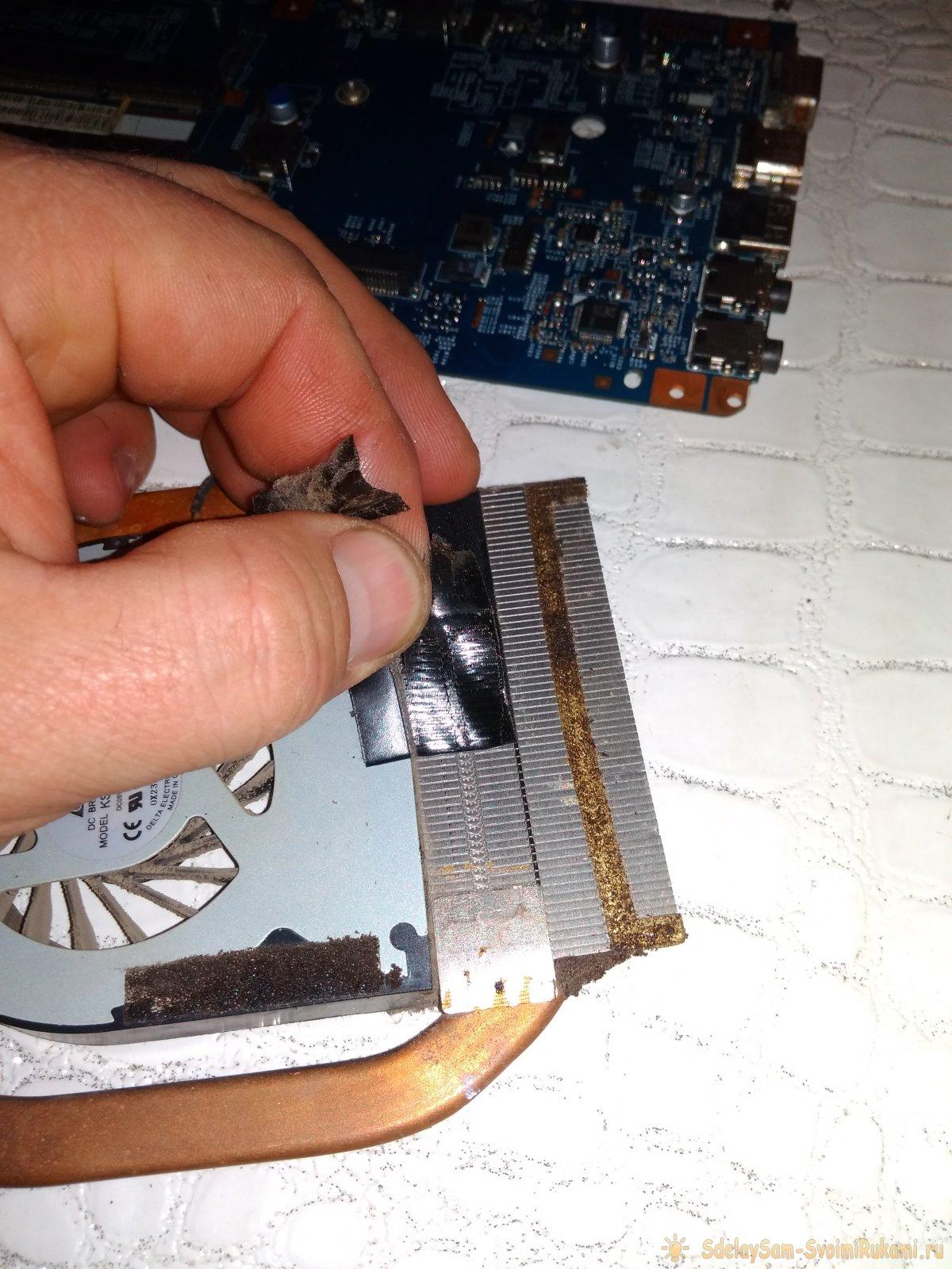 Очистка системы охлаждения в ноутбуке
