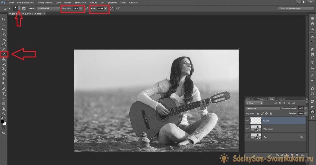 Как из черно-белого фото сделать цветное в программе Photoshop