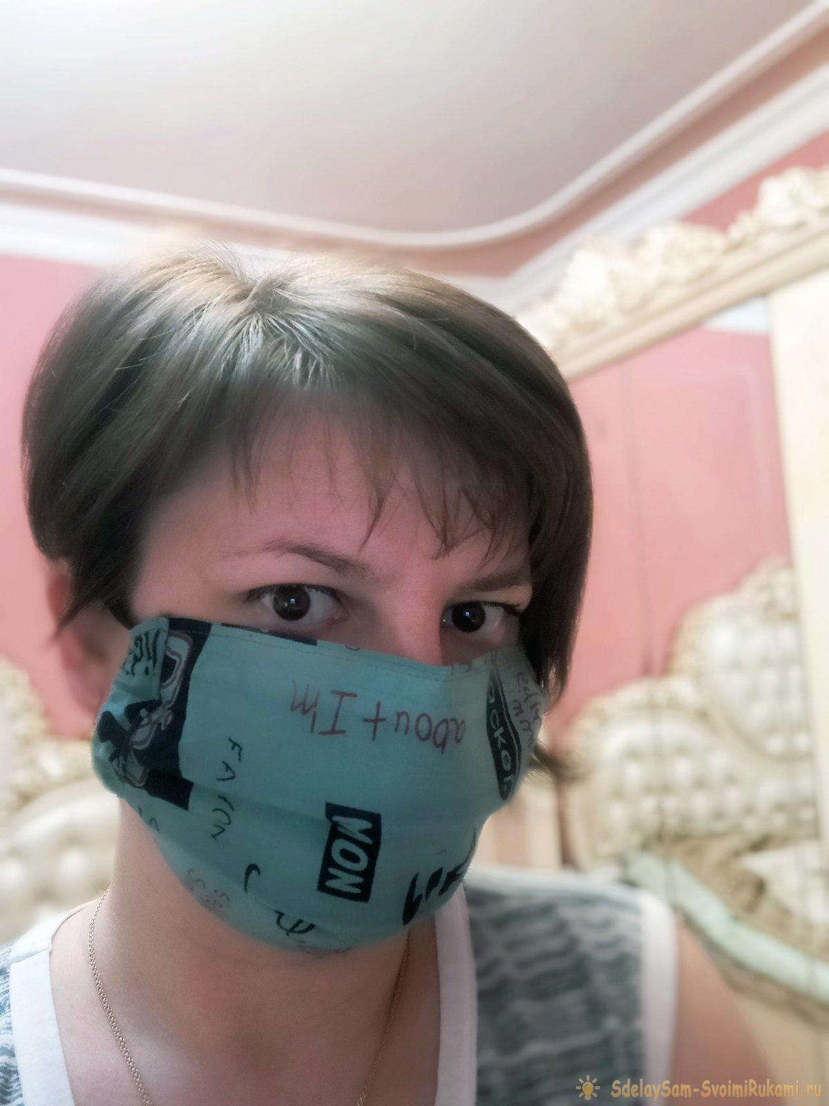 Как сшить маску своими руками