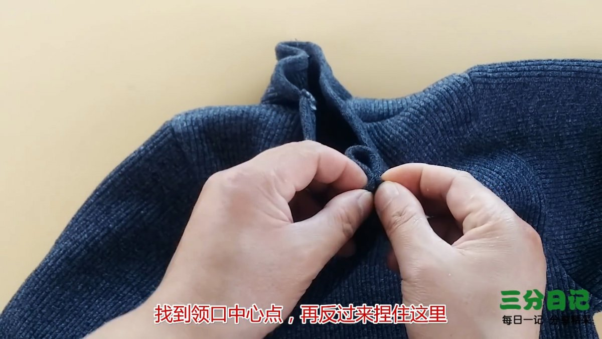 Как сузить вырез горловины свитера или футболки своими руками