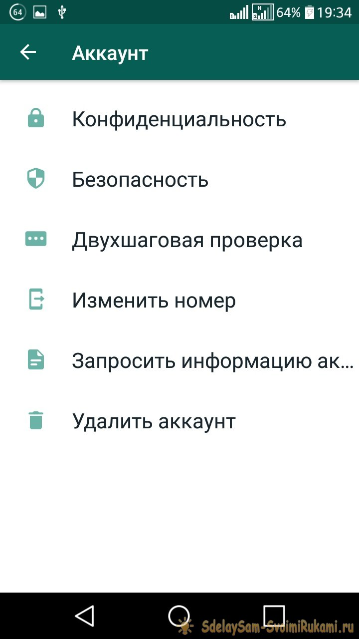 Как в WhatsApp читать сообщения, чтобы собеседник об этом не узнал?
