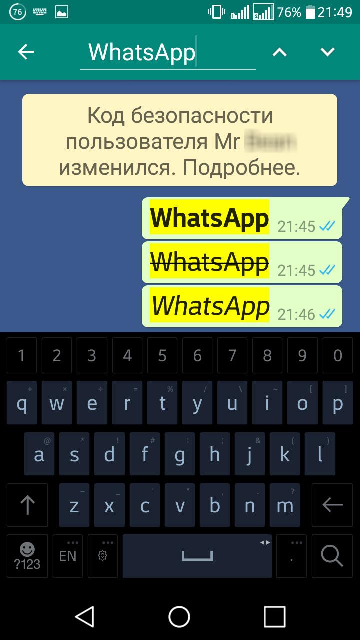 Скрытые, крайне полезные функции WhatsApp, о которых знает не каждый