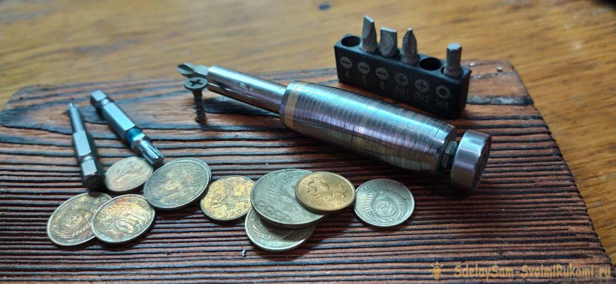 Как сделать оригинальную отвертку из советских монет
