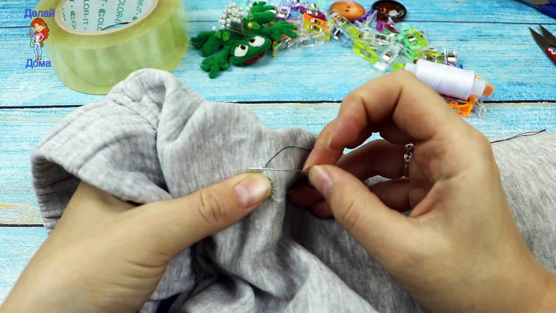 Как зашить дырку аккуратно потайным швом, даже если вы держите иголку первый раз в жизни