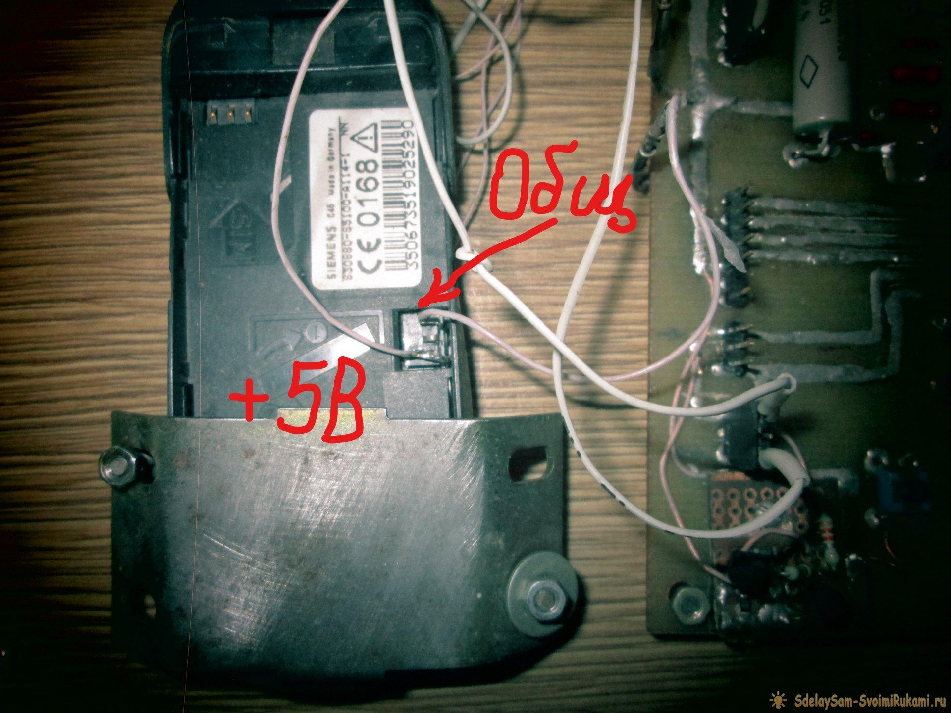 Блок управление по SMS на AT90S8515 и Siemens C45