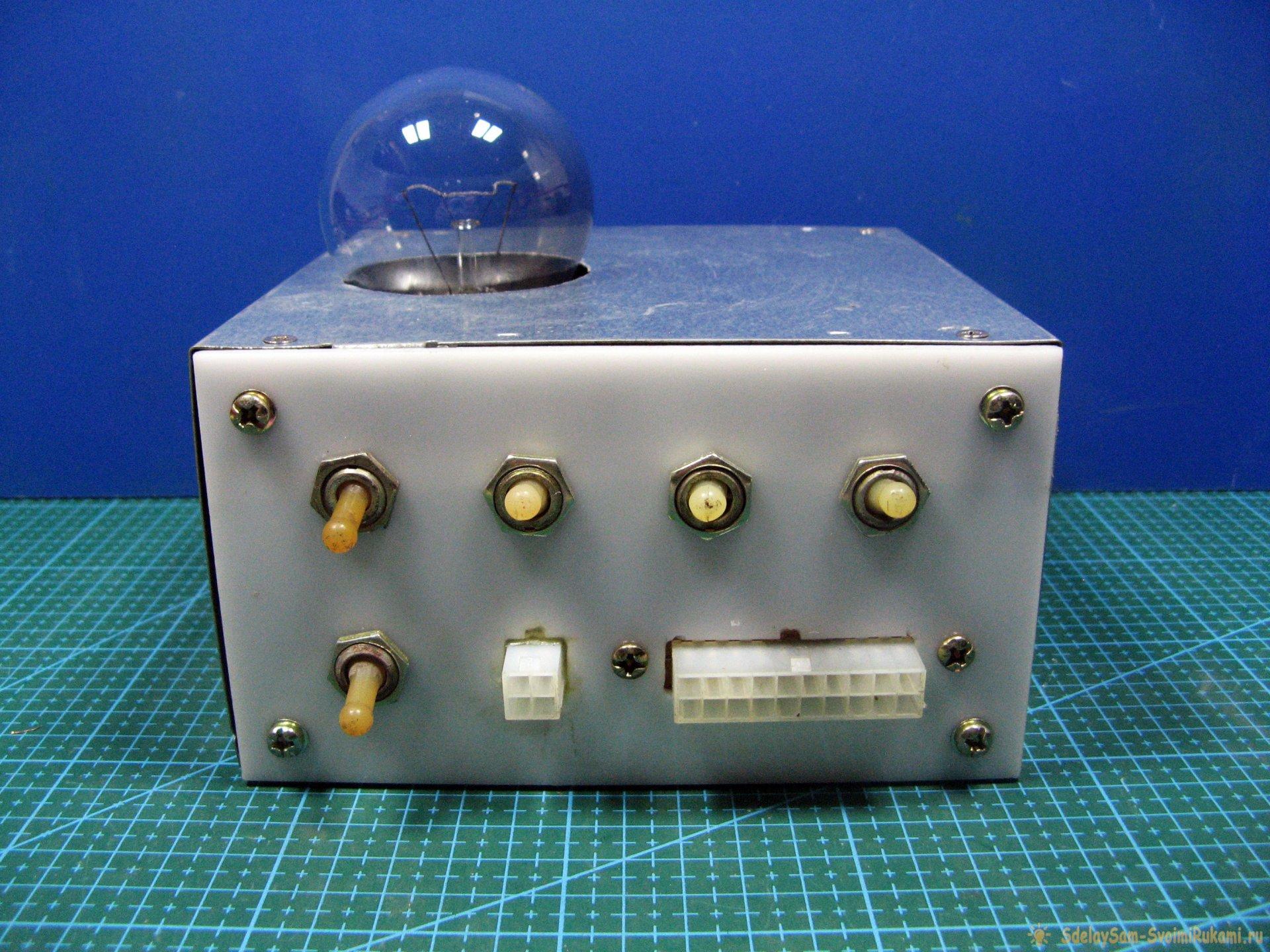 «Нагружатор» - крайне необходимый и нужный прибор для ремонта электроники