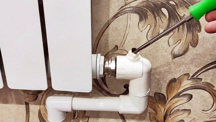 Как остановить течь по штоку из ПП крана радиатора отопления